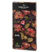 שוקולד מריר פטל קראנצ' 64%