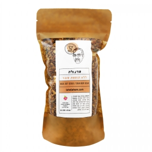 גרנולה עשירה ללא תוספת סוכר - זרעים אורגנים אגוזים ותבלינים
