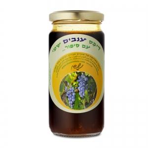 דיבס (דבש) ענבים שמי-עם סיפור