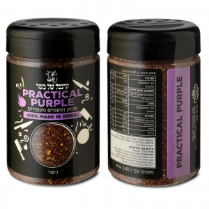 practical purple -סומק וטעמים מקומיים